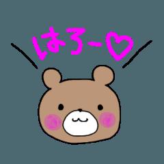 [LINEスタンプ] 茶色のくまちゃん (1)