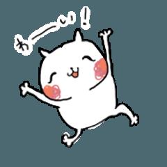 [LINEスタンプ] ハッピーキャットにゃんこ2 (1)