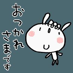 うさくる(基本セット)