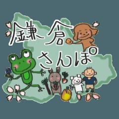 鎌倉さんぽPART1