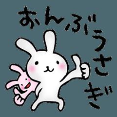 [LINEスタンプ] おんぶうさぎの日常のことば (1)