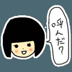 岡田啓佑のムスメスタンプ#2