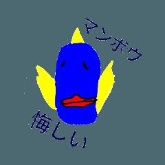 いきもののキモチ1イヨ制作