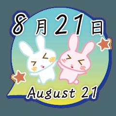 8月21日記念日うさぎ