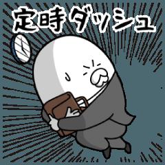 やる気なし男【ビジネス編】 vol.2