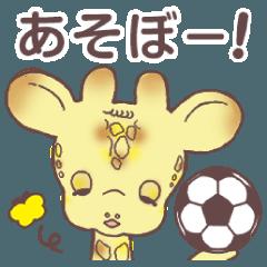 きりんのカーフィー Vol.3