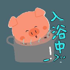 子豚のブ~たん3