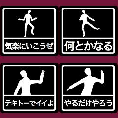 テキトー男 プレミアム黒ステッカー 1