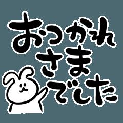 [LINEスタンプ] シンプル モノクロ あいづち うさぎ