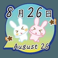 8月26日記念日うさぎ