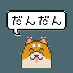 ドット絵!出雲弁(島根弁)の柴犬