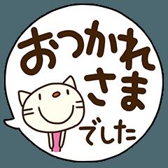 [LINEスタンプ] てるてるねこ5(挨拶ふきだし編) (1)