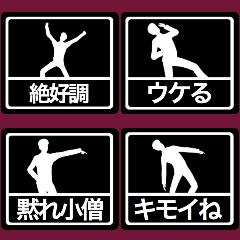 テキトー男 プレミアム黒ステッカー 2