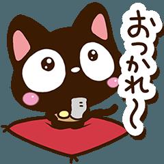 小さい黒猫スタンプ