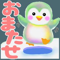 [LINEスタンプ] デカ文字pempem2