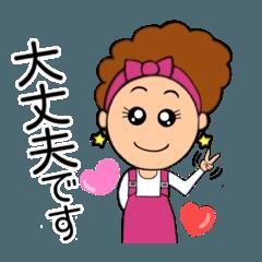あかぼーママと犬っころ(母娘の日常会話)