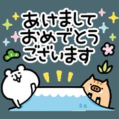 ゆるくま 年賀(2019再販)