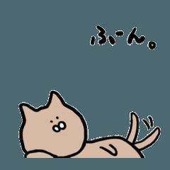 [LINEスタンプ] ふてくされねこ (1)