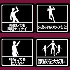 テキトー男 プレミアム黒ステッカー 7
