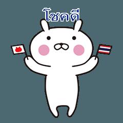 おぴょうさ7 シンプル生活 タイ語(更新版)