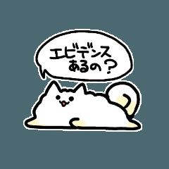 ねこ(たぶんいぬ)