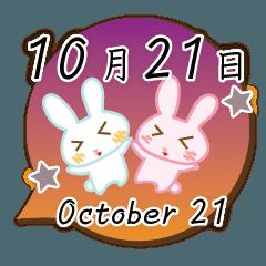 10月21日記念日うさぎ