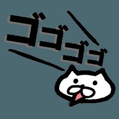 オノマトペスタンプ with ネコ