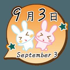 9月3日記念日うさぎ