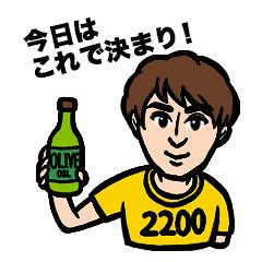 2200年TV【第2弾】