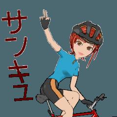 自転車が好きなんだもん8