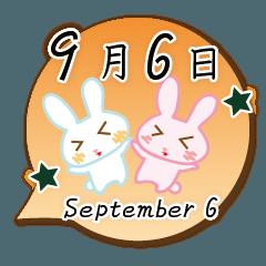 9月6日記念日うさぎ