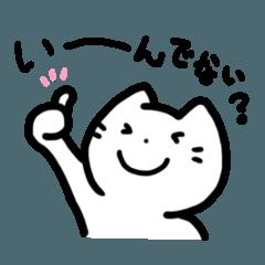 ほこちゃん(北海道弁のねこ)