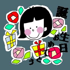 ボブちゃんとお花♡②