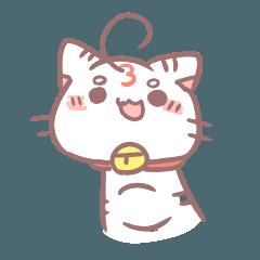 ねこやまのスタンプ ネコ科っ!!その3!!