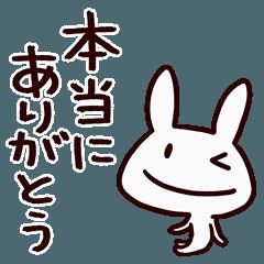 うさぽー8(ありがとう編)