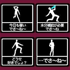 テキトー男 プレミアム黒ステッカー 10
