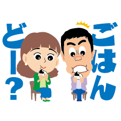 [LINEスタンプ] なるみ・岡村の過ぎるTV