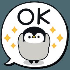 うごく♪心くばりペンギン ふきだしver.