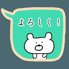 ★シンプルクマさん★ 2