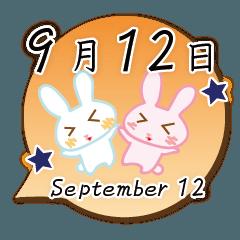 9月12日記念日うさぎ