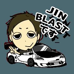 BLAST custom worksの日常2