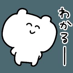 オタクなクマさん【基本編】