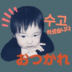 韓国語×日本語OKしゃべれるそうま