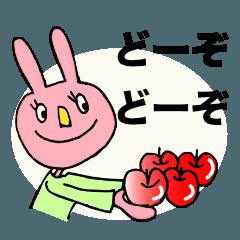 うさぎのエマさん Vol.1 日本語