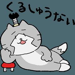ゆるみっしぃ5(50音編その1)/ふぁるこむ