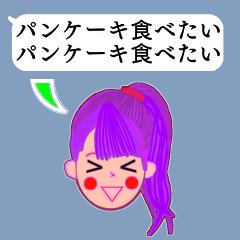 [LINEスタンプ] トークに笑顔を添える!カスタム顔スタンプ (1)