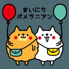 まいにちポメラニアン LOVE & DOGS 2
