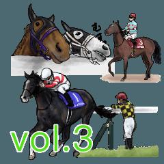 競馬スタンプ vol.3