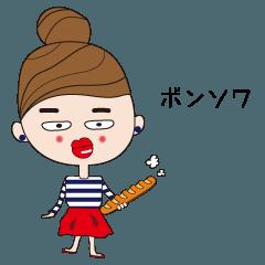 ゆるかわ ぼんそわこ 【日常編】