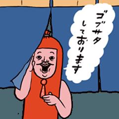 魚肉界の紳士 魚肉さんvol.04 敬語編03